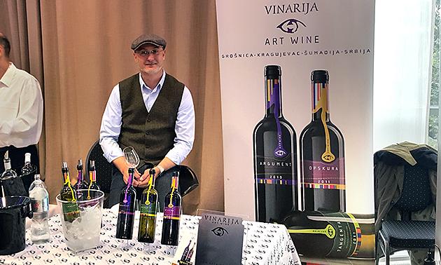Wine Salon Kragujevac 2017